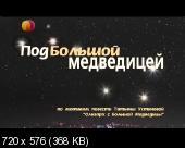 http://i31.fastpic.ru/thumb/2012/0131/41/d8d9add62697e2bf6076cb0f378e8041.jpeg