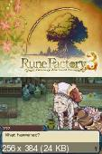 Rune Factory 3: A Fantasy Harvest Moon [EUR] [NDS]