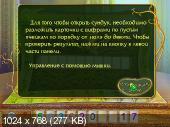 Волшебник Изумрудного города: Математика с Элли (2014/Rus)