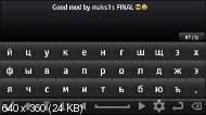 Good mod by maks1s FINAL для Nokia 5800 v60.0.003