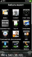 Мод Crystal S 1.0 by alexmakeev1 для Nokia 5800 XM RM-356