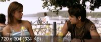 Дамский угодник / Loverboy (2011) DVDRip 1400/700 Mb