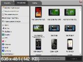 ВидеоМАСТЕР 2.15 (RePack)