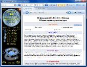 TNR MoonLight (Лунный календарь) 2.8.212 + Portable