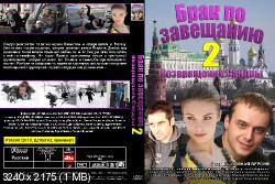 http://i31.fastpic.ru/thumb/2012/0208/32/a974a6a9af6a66a88c4e59025eca7f32.jpeg