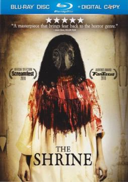 �������� / The Shrine (2010) BDRip 1080p