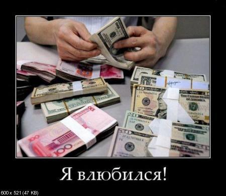 Свежая подборка демотиваторов от 11.02.2012