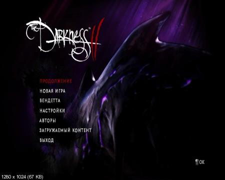 The Darkness II. Limited Edition (2012/RUS/Repack by R.G. UniGamers)