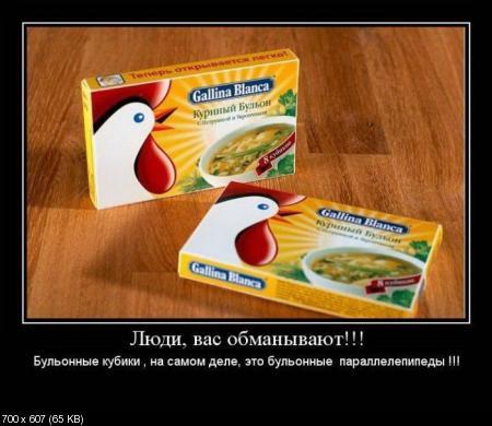 Свежая подборка демотиваторов от 14.02.2012