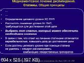 http://i31.fastpic.ru/thumb/2012/0212/6f/f8f820b6452742d0546aa58b0c87c66f.jpeg