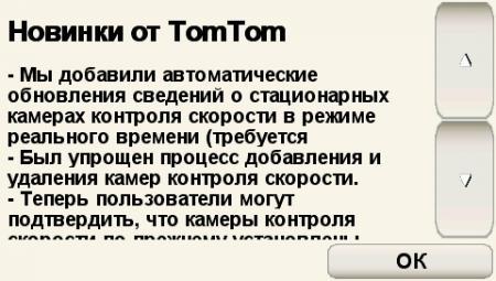Navcore [ v.9.400.851694, Rus, 2012 ]