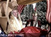 Саломея / Salome (1953) DVDRip