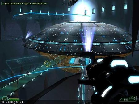 Area 51 (2005/RUS/Repack от R.G. Repacker's)