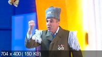 Уральские Пельмени / Год в сапогах (2012) SATRip