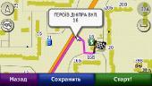 ����� ��������� ������� NT [ v.20.11.09 ( 2011.10 ) Ukr ]