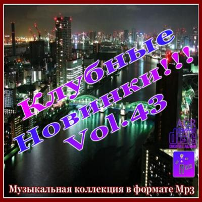 VA - Klubowe Nowo¶ci Vol. 43 (2012)