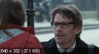 Женщина из Пятого округа / La femme du Veme (2011) DVD9 / DVD5 + DVDRip 1400/700 Mb