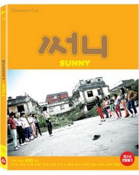 Солнечные [ Режиссерская версия] / Sunny [ Director's cut] (2011)  BDRip 1080p