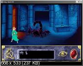 King's Quest 7: Невеста тролля RePack Old Fart (PC/RUS)