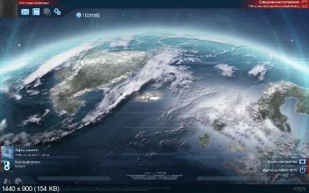 Anno 2070 Deluxe Edition v1.03.6860 + 3 DLC (2011/RUS/Repack от Fenixx)