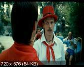 Шапито-шоу: Любовь и дружба. Уважение и сотрудничество (2011) DVD5+DVDRip(2100Mb+1400Mb)