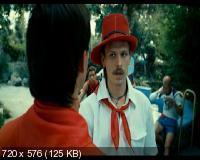 Шапито-шоу: Любовь и дружба (2011) DVD5 + DVDRip