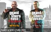 1Grand Theft Auto Iv Episodes From Liberty City