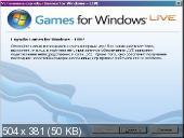 Games Software v 1.4.1 [01.03.2012] (2012) Английский+Русский