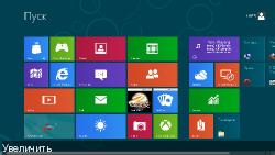 Русификатор Windows 8 Consumer Preview Build 8250 (x86/x64)