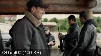 Родственник (2012) SATRip 1100/700 Mb