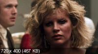 9 1/2 недель / Девять с половиной недель / Nine 1/2 Weeks (1986) BluRay + BDRip 720p + BDRip
