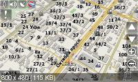 Navitel 5.0.3.100 для Mio C520 5.0.3.100 РФ (05.03.12) Русский язык