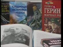 Момент истины (эфир 05.03.2012) IPTVRip