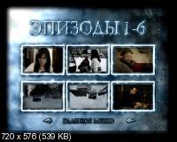 Дом на краю (2011) DVD5 + DVDRip 1400/700 Mb