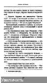 http://i31.fastpic.ru/thumb/2012/0309/82/56702df766dd5952a2c8127f031a8482.jpeg