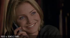 ������ ��� ������������ / She's the One (1996) BDRip 1080p