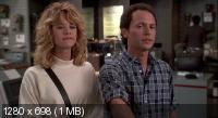 ����� ����� �������� ����� / When Harry Met Sally (1989) BD Remux + BDRip 720p + BDRip 2100/1400 Mb