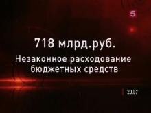 http://i31.fastpic.ru/thumb/2012/0312/1b/c43e25afef2e117df3d1166579d6801b.jpeg