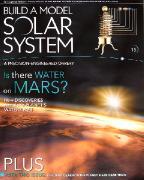 Постройте модель Солнечной системы (Build a Model Solar System)