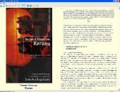 Биография и сборник произведений: Хеннинг Манкелль (Henning Mankell) (2004-2011) FB2