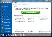 Driver Genius Professional 11.0.0.1112 Update 10.03.2012 [Русский]