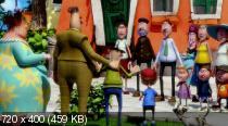 Цирк! Цирк! Цирк! / Orla Frosnapper (2011) DVDRip / 1.45 Gb [Лицензия]
