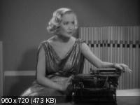 �������� ���� ������ / Design for Living (1933) BDRip 720p