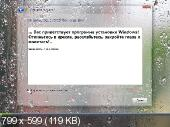 Windows 7 (x86) Ultimate UralSOFT v.3.5.12 (2012) Русский
