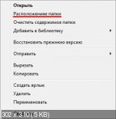 Windows 7 SP1 x86 Максимальная g.e. 7601 (25.03.2012) Русский