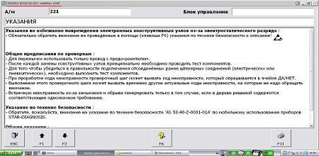 Mercedes DAS XENTRY ( �������, Rus, 03_2012 )