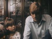 Плащаница Александра Невского (1992) DVDRip