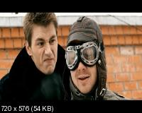 Самоубийцы (2012) DVD9 / DVD5 + DVDRip 1400/700 Mb
