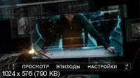 Миссия невыполнима: Протокол Фантом / Mission: Impossible - Ghost Protocol (2011) DVD9 + DVD5