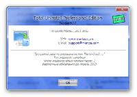 Total Uninstall Pro 6.0